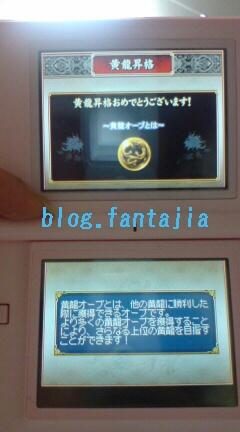 20070110065354.jpg